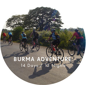 SR_14D-Burma-adventure_300