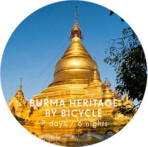 SR_7D-Burma-heritage_300