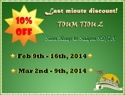 TTII-Discount_Feb14