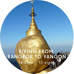 SR_BKK-Yangon_300